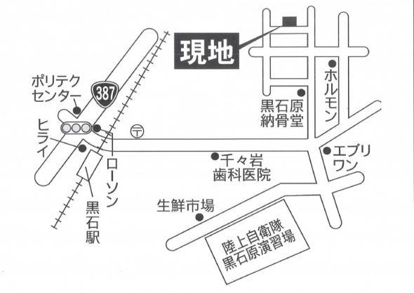 宮崎邸地図.jpg