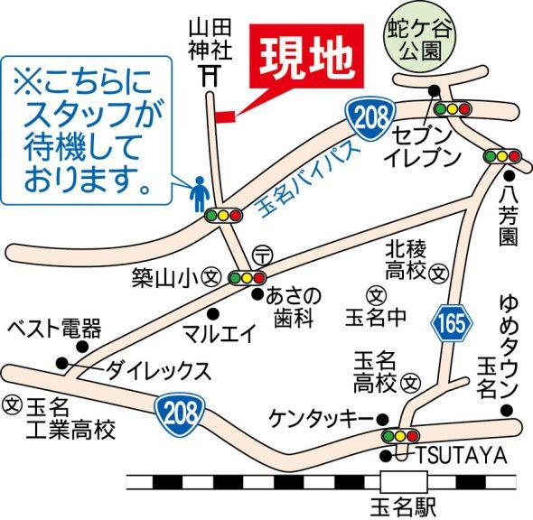 玉名市山田 地図